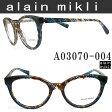 alain mikli アランミクリ メガネフレーム A03070-004 眼鏡 伊達メガネ 度付き ブラウン×ブルーメッシュ メンズ・レディース glasspapa