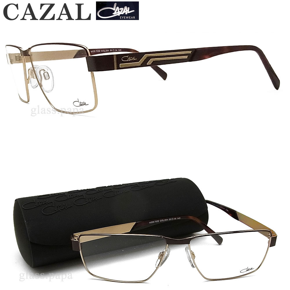 カザール メガネ CAZAL 7052-004 【送料無料・代引手数料無料】 眼鏡 伊達メガネ 度付き マットブラウン メンズ glasspapa:グラス・パパ