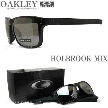 OAKLEY オークリー サングラス 009385-0657 ホルブルックミックス 偏光レンズ HOLBROOK MIX PRIZM BLACK POLA プリズムブラック MATTE BLACK
