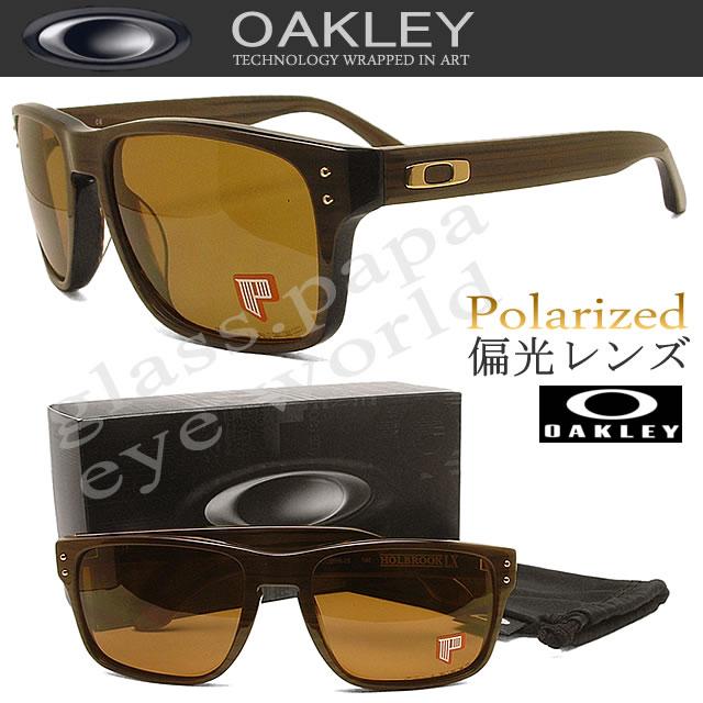 8ea7d96223 Replace Oakley Frogskin Lenses « Heritage Malta