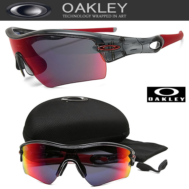 oakley radar sunglasses  oakley radar path sunglasses