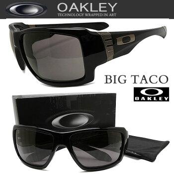 75f4566f63 Este óculos Oakley tem um jogo de armação de acetato em cor preta