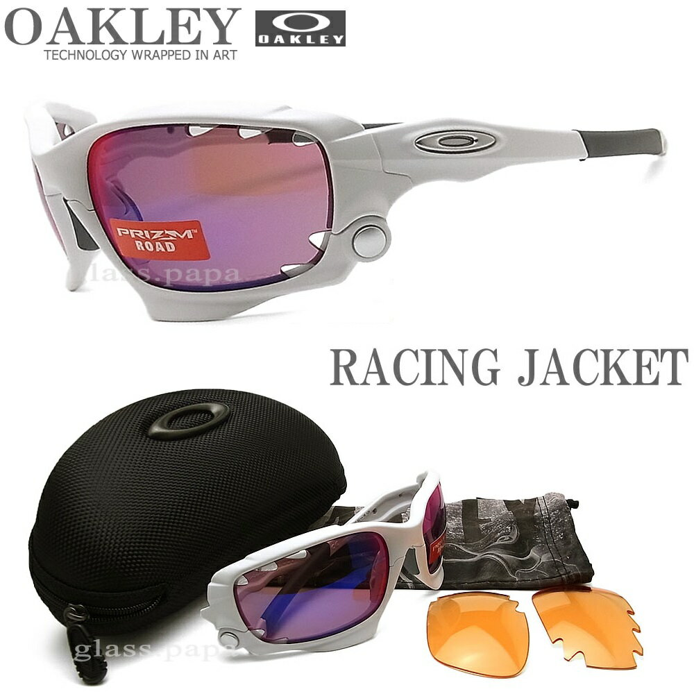 7afe313cb93ee Oakley Racing Jacket Prizm