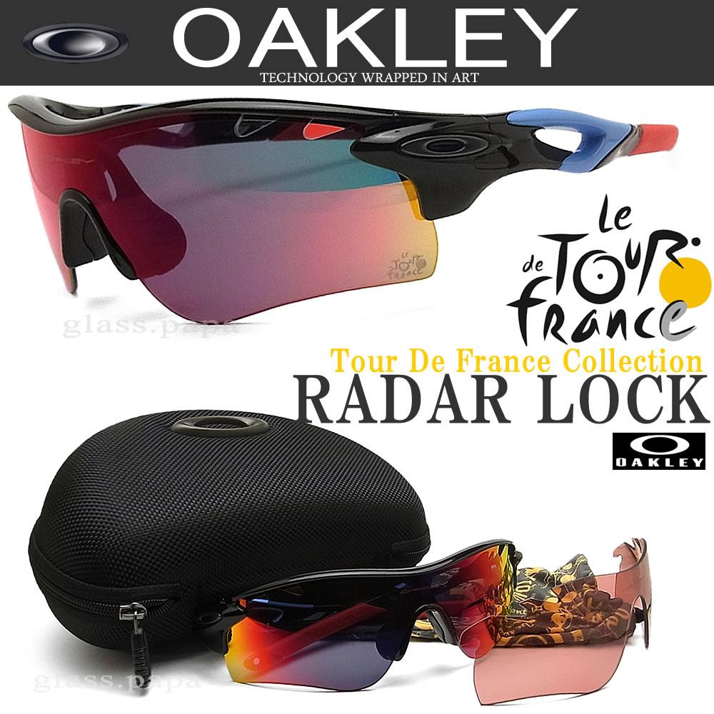 oakley tour de france radarlock  oakley sunglasses oakley radar lock path