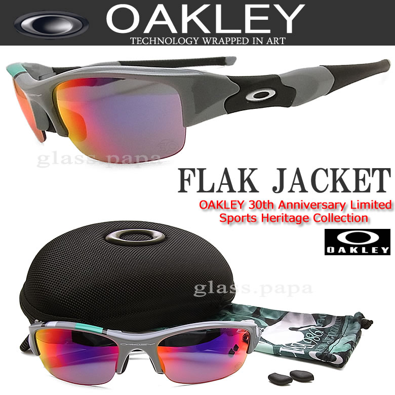 oakley flak 2.0 asian fit