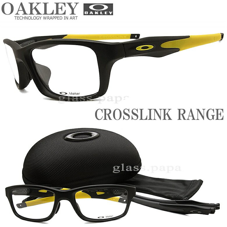 0ec5a3d69a2 Gafas Oakley Crosslink Sweep