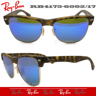 ea846119b2 Ray Ban Sunglasses Exchange Offers | United Nations System Chief ...