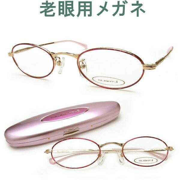 眼鏡・サングラス, 老眼鏡  HOYASEIKO SLIGHT-II II 023502