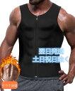 翌日発送サウナスーツ ダイエットウェア 運動用 減量用 サウナ 発熱 発汗 保温 ブラック S/M/L/XL/XXLサイズ