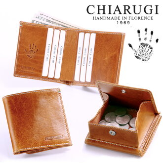 [CHIARUGI] Leather folding wallet made in Italy