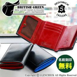 【BRITISHGREEN】ダブルブライドルレザー胸ポケット財布(RED)●極小・ミニマムサイズ●