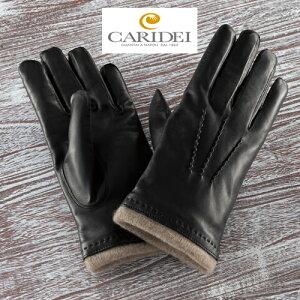 イタリア製 ラムスキンカシミヤグローブ ファッション プレゼント グローブ カジュアル ビジネス
