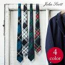 英国伝統タータンチェックを贅沢使用スコットランド製ネクタイ