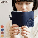 Kanmi. コトリレース ブックカードケース K16-32[名入れ無料]【Kanmi. 】【カンミ】【コトリレーズ】【日本製】【リンネル掲載】