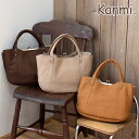【Kanmi./カンミ】 ミルフィーユガマ口バッグ/手提げバッグ【送料無料】