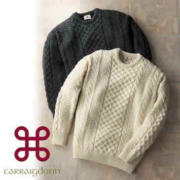 フィッシャーマンズクルーネックセーターキャレイグドン[CARRAIG DONN][ニット カジュアル メンズファッション セーター メンズ 秋冬 秋服 冬服 40代 50代 ファッション かっこいい ニットセーター] グレンフィールド