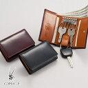 小銭もカードもお札も収納できる、美しいオリーチェレザーのキーケース【ポイント5倍】オリーチ...
