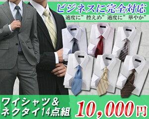 1点あたり714円!装い、爽やかコーデ。【送料無料】銀座・丸の内のOL100人が選んだワイシャツ&...