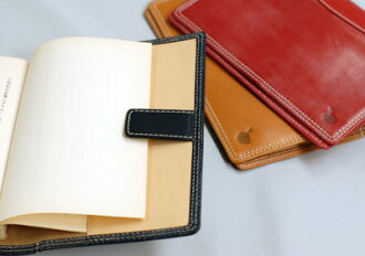 [Free Name-Engraving Service] [British Green] Bridle Leather Dust Jacket