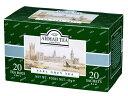 【ポイント10倍】AHMAD TEA(アーマッドティー 紅茶) 『アールグレー(ティーバッグ20袋入り) VEG20』【楽ギフ_包装選択】【10P13Feb12】