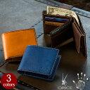 【ORICE】イタリア製 オリーチェバケッタレザー二つ折り財布 [送料無料] [名入れ無料]