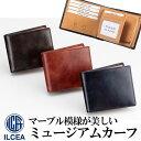 【Snobbist】ミュージアムカーフ二つ折り財布/ウォレット[メンズ...