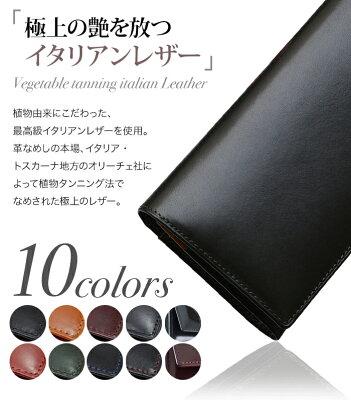 b516f78e73da ... イタリア製 オリーチェ レザー 使用の長財布/長札財布(小銭入有) ...