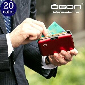 【OGON/オゴン】フランス製アルミカードホルダー / クレジット カードケース[クレジットカード 大容量 じゃばら メンズ][名入れ無料] [送料無料]【敬老の日特典】