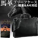 バーバリー ブラックレーベル ブリーフケース 書類カバン チェック ビジネスバッグ ブラック 黒 紳士用 メンズ BURBERRY BLACK LABEL ナイロン 書類鞄 書類かばん 【中古】