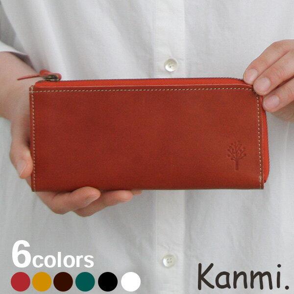 財布・ケース, レディース財布 Kanmi. L
