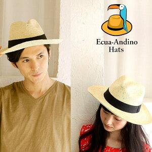 エクアドル製パナマハット(Xフレッシュロングブリム) /メンズ/レディース【エクア アンディーノ エクアンディーノ】【日除け】【ecua andino】[パナマハット 麦わらぼうし麦わら帽子 つば広 帽子 夏] [P01Jul16][panahat] セール対象