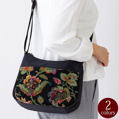 日本製 ゴブラン織り ショルダーバッグ レディース 女性[送料無料]