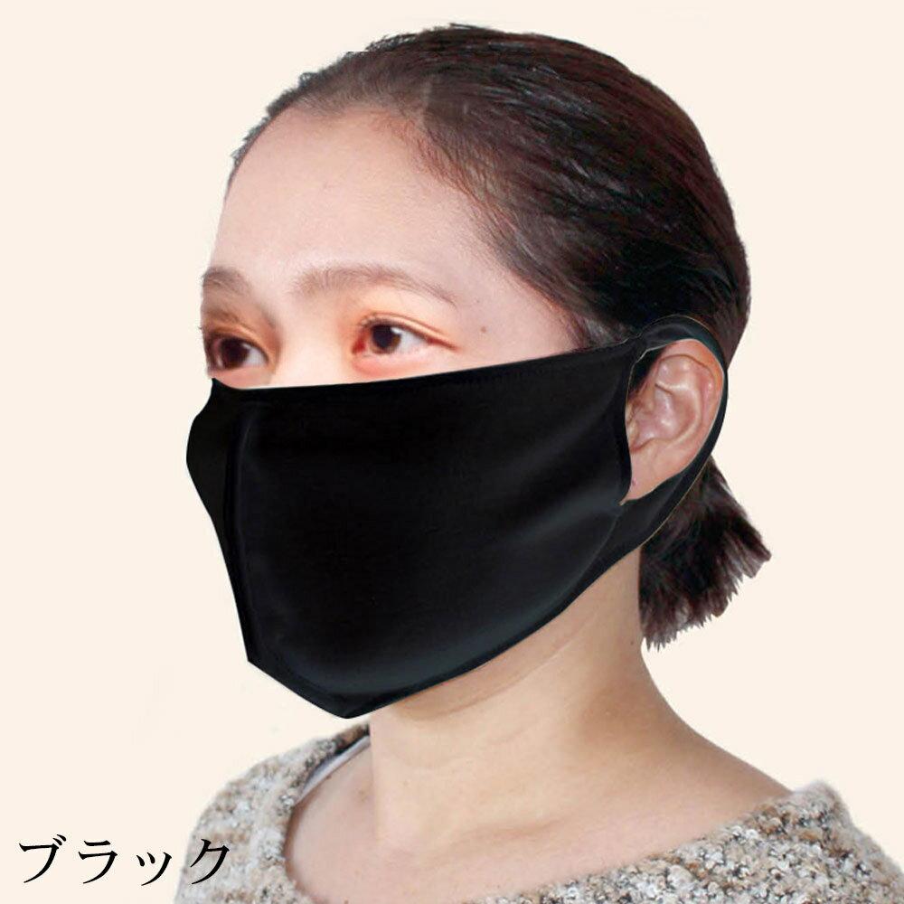 日本製保湿ケアマスク洗える大人用お一人様3枚までキャンセル不可【オリーブの恵み】[日本製マスク布マスク就寝用マスク洗える乾燥対策保湿風邪予防肌に優しいコットン綿UVカット抗酸化効果]