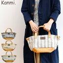 Kanmi. フィナンシェトートバッグM【レディース】【 Kanmi. 】【カンミ】【日本製】【トートバッグ】【送料無料】 スタッフおすすめ