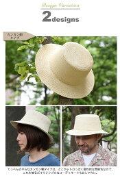 エクアドル製天然ハンドメイドパナマハット[ペーパーハット帽子夏麦わら農作業紫外線対策日よけストローハットカンカン帽ボーラ—ハットエクアドル製メンズレディース]