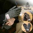 [ハリスツイード]HARRIS TWEED 手袋 メンズグローブ/シープスキン[羊革 本革 メンズファッション 防寒 誕生日プレゼント 男性 グローブ カジュアル ビジネス 防寒 秋冬物]