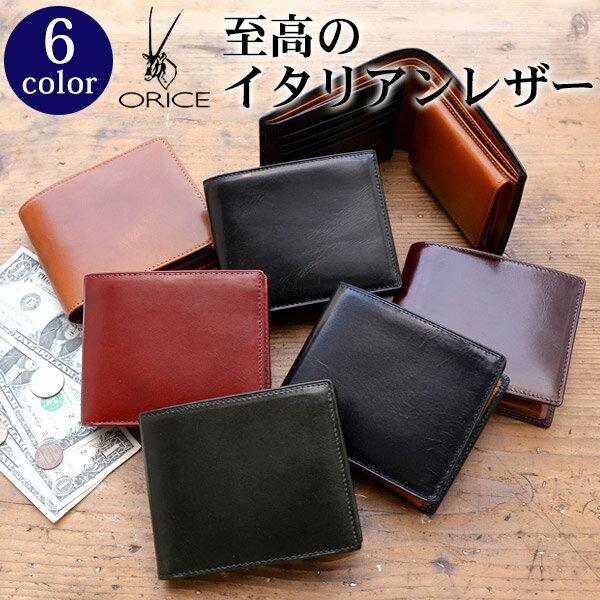 732d9ca854e1 楽天市場】all > 財布 > 二つ折り財布:名入れギフト豊富!グレンチェック