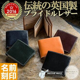 [Free name-engraving service] [BRITISH GREEN] Bridle leather bi-fold wallet