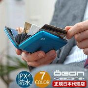 フランス ホルダー アルミニウム ジャバラ クレジットカード ビジネス プレゼント