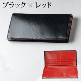 ダブルブライドルレザー長財布