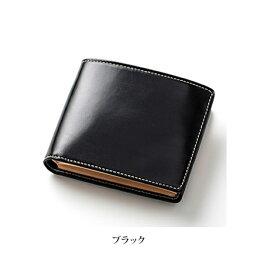 ブライドルレザー二つ折り財布