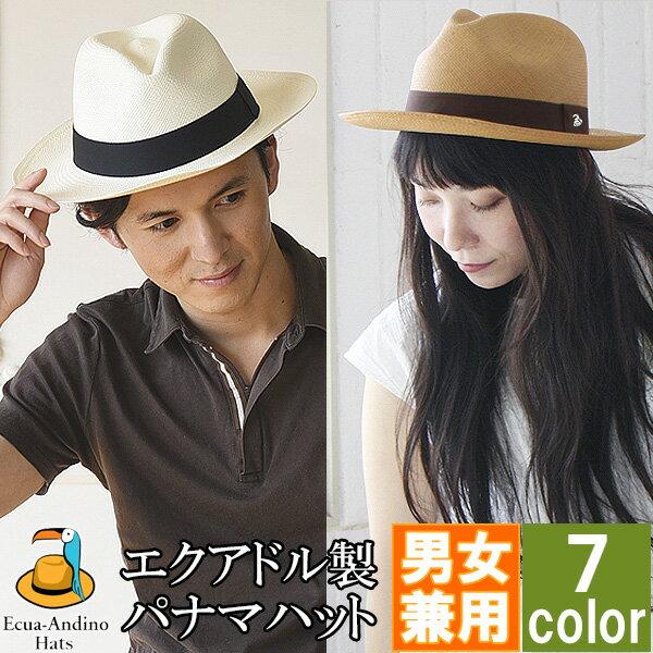 b895f699d5b00 帽子 麦わら帽子 ストローハット(2ページ目)の検索結果:ネット通販 ...