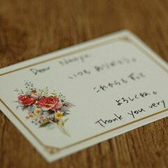 メッセージカード(有料)【楽ギフ_包装選択】【10P13Jan12】