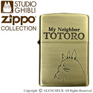 スタジオジブリ映画作品を描いたZIPPOコレクションZIPPO となりのトトロ横顔/NZ-04/スタジオジ...