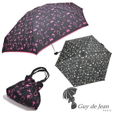 GUY DE JEAN ギ・ド・ジャン Micro Rond ファッションモチーフ 雨傘 3つ折傘 9010 傘 レディース ギィドゥジャン 黒 ブラック 傘 折りたたみ 軽量 ギフト プレゼント 誕生日 彼女 妻 女性 人気 お祝い