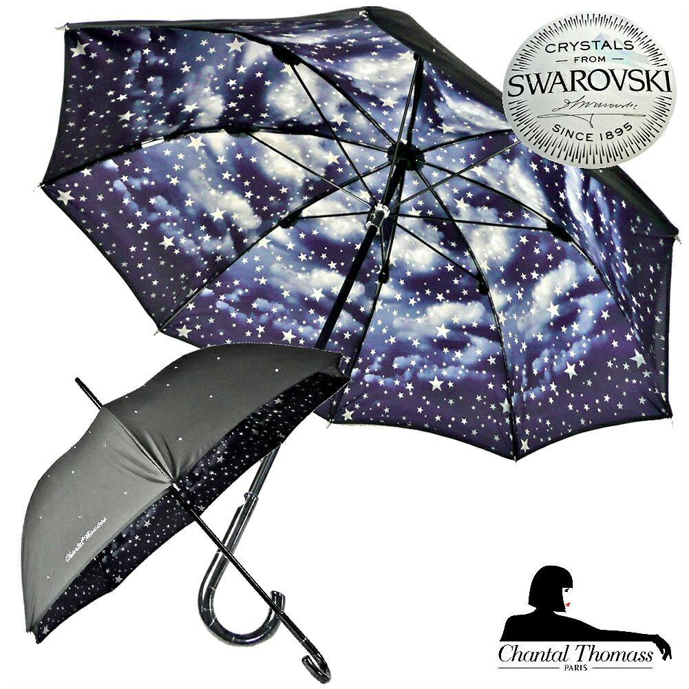 傘, レディース雨傘  Chantal Thomass Nuit Etoilee CT1008luxe