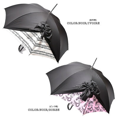 【CHANTALETHOMASS/シャンタルトーマス】傘