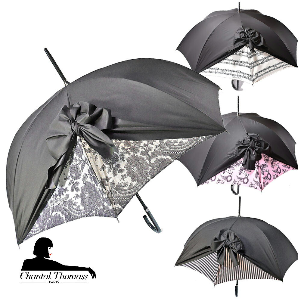 傘, レディース雨傘  Chantal Thomass Noeud drape CT200 UV