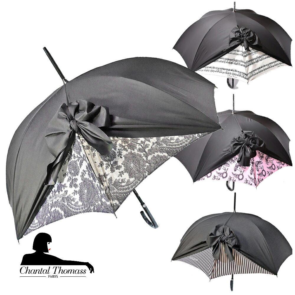 傘, レディース雨傘 Chantal Thomass Noeud drape CT200 goto