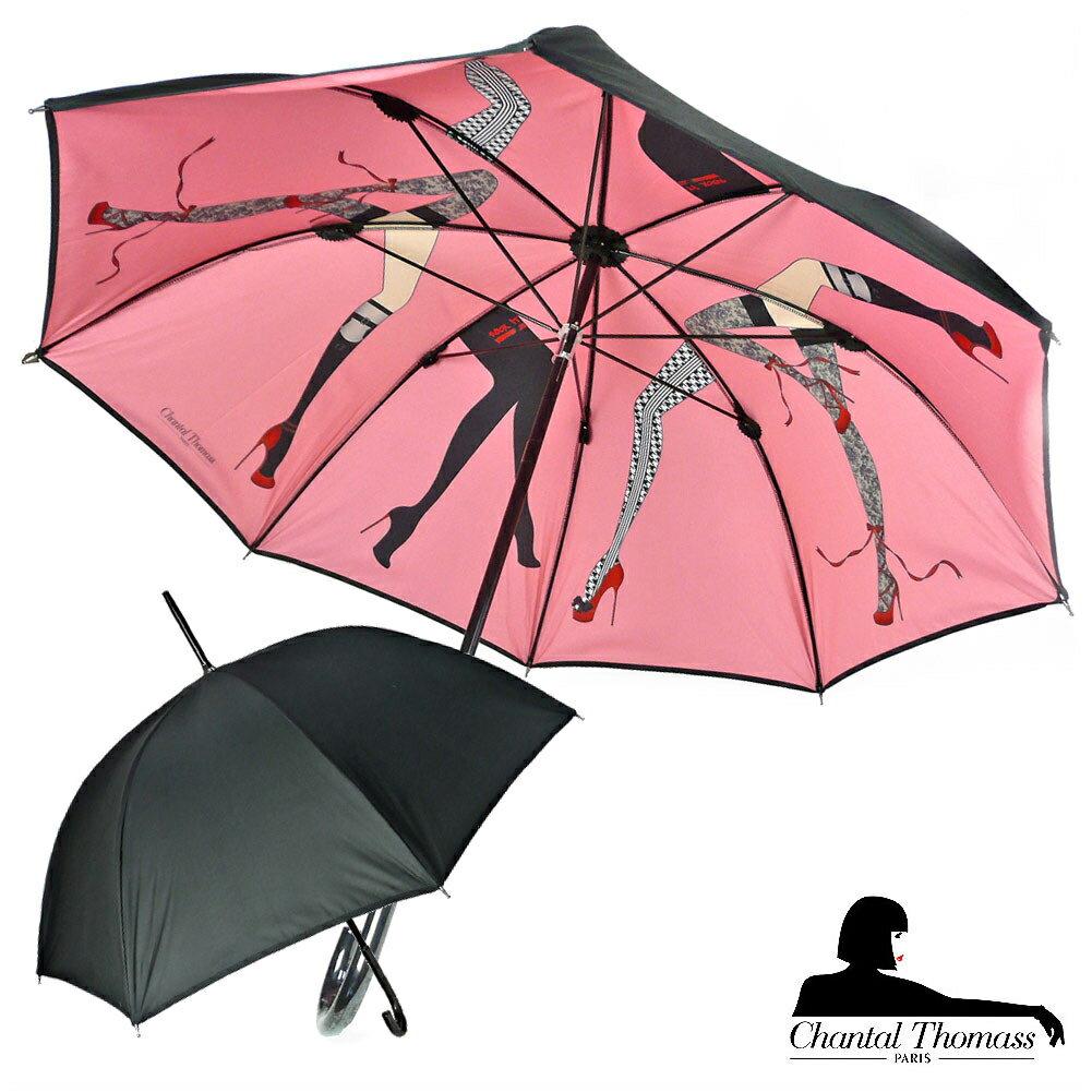 傘, レディース雨傘  Chantal Thomass Nouvelles Jambes CT250bis
